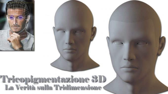 ТРИХОПИГМЕНТАЦИЯ 3D